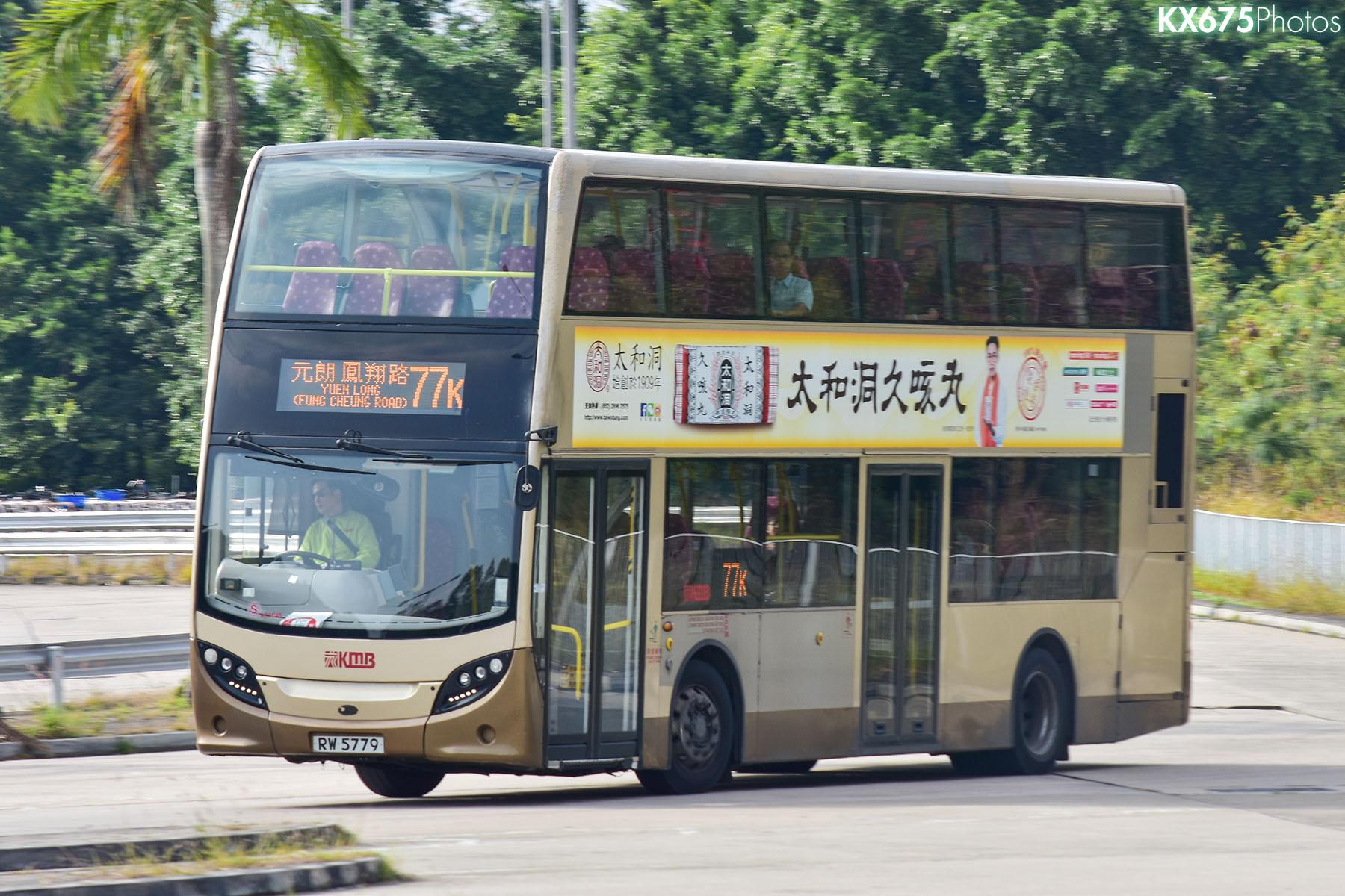 九巴77K線