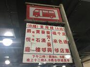 Mong Kok to Tsuen Wan minibus stop