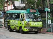 Tsing Lung Tau GMB 3