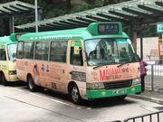 UK4575 Hong Kong Island 58M 10-12-2018