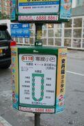 YuenLong-OneRegentPlace-0254