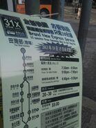 AMS31X notice