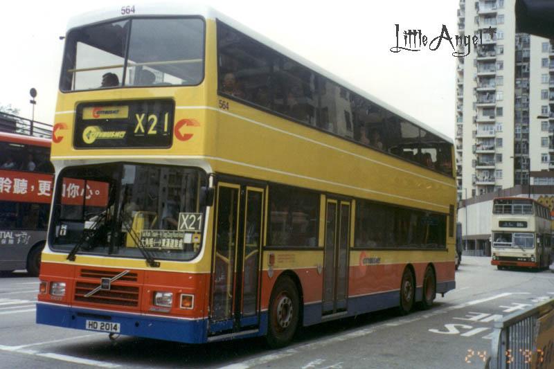 城巴X21線 (第一代)