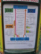 HKGMB 22-S-X info 20150120