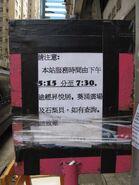 Hoi Kwong St RMBT 3