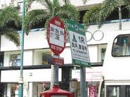 Kowloon Park 2
