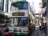 Sai Yeung Choi Street 1