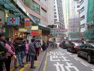 Sheung Wan Civic Centre1 20181231