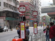 Tung Chau West Street 1