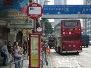 Cheung Lai Street 1b