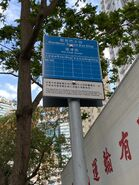 Hoi Chak Street Resident Bus stop 20-04-2021