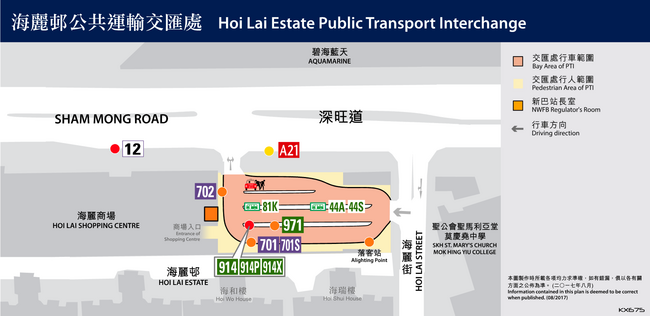Hoi Lai Estate PTI Plan 2017.png