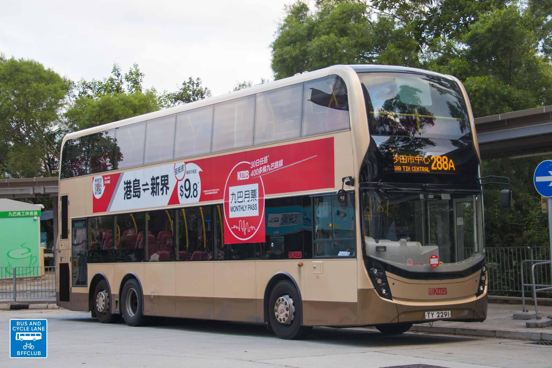 九巴288A線