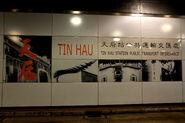 Tin Hau PTI-3