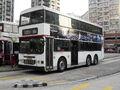 86A ADS31 STW