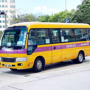 DR1300(School Private Light Bus) 20-06-2020.JPG