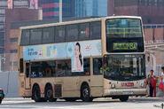 KX2357-8A