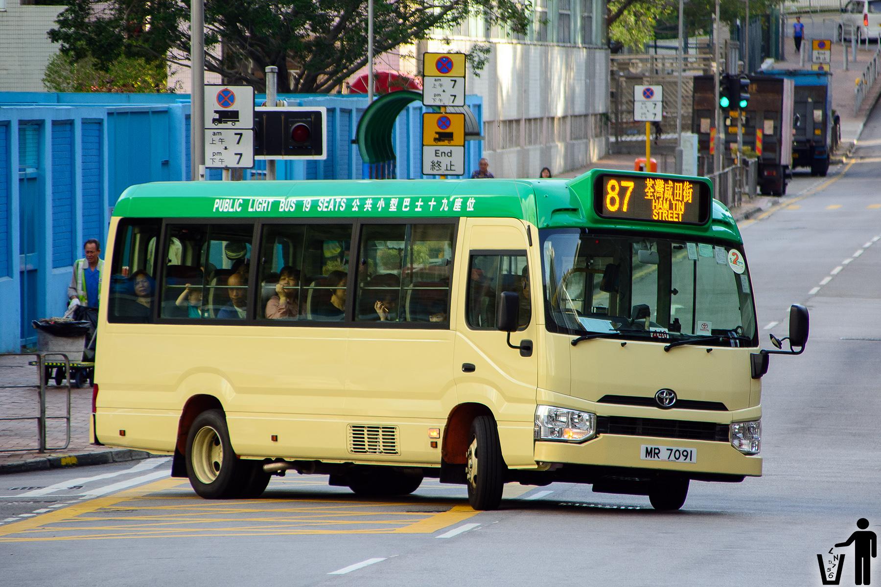 新界專綫小巴87線