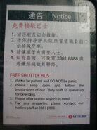 MTR Free Shuttle Bus Notice