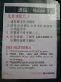 MTR Free Shuttle Bus Notice