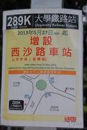 MaOnShan-YanOnEstate-7308