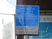 No.137ConnaughtRoadCentral sign 20170812