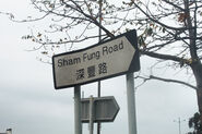 Sham Fung Road Sign