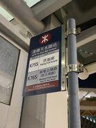 Tin Shui Wai Station bus stop 30-08-2021(1)