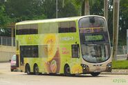 690P PX4962