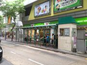 AMSPT Nam Ning Street minibus stop 03-07-2015