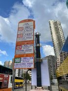 Chai Wan(East) 682 682A 682B and 988 bus stop 11-05-2021