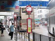 Cheung Lai Street 1