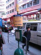 HKGMB 26M stop 1