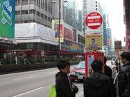 Shantung Street Nathan Road S2