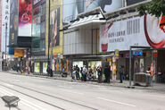 Sogo Department Store 201502