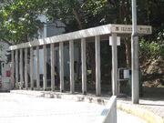 WTS Tsui Chuk GardenBT~18032012-01