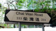 ChaiWan Sign