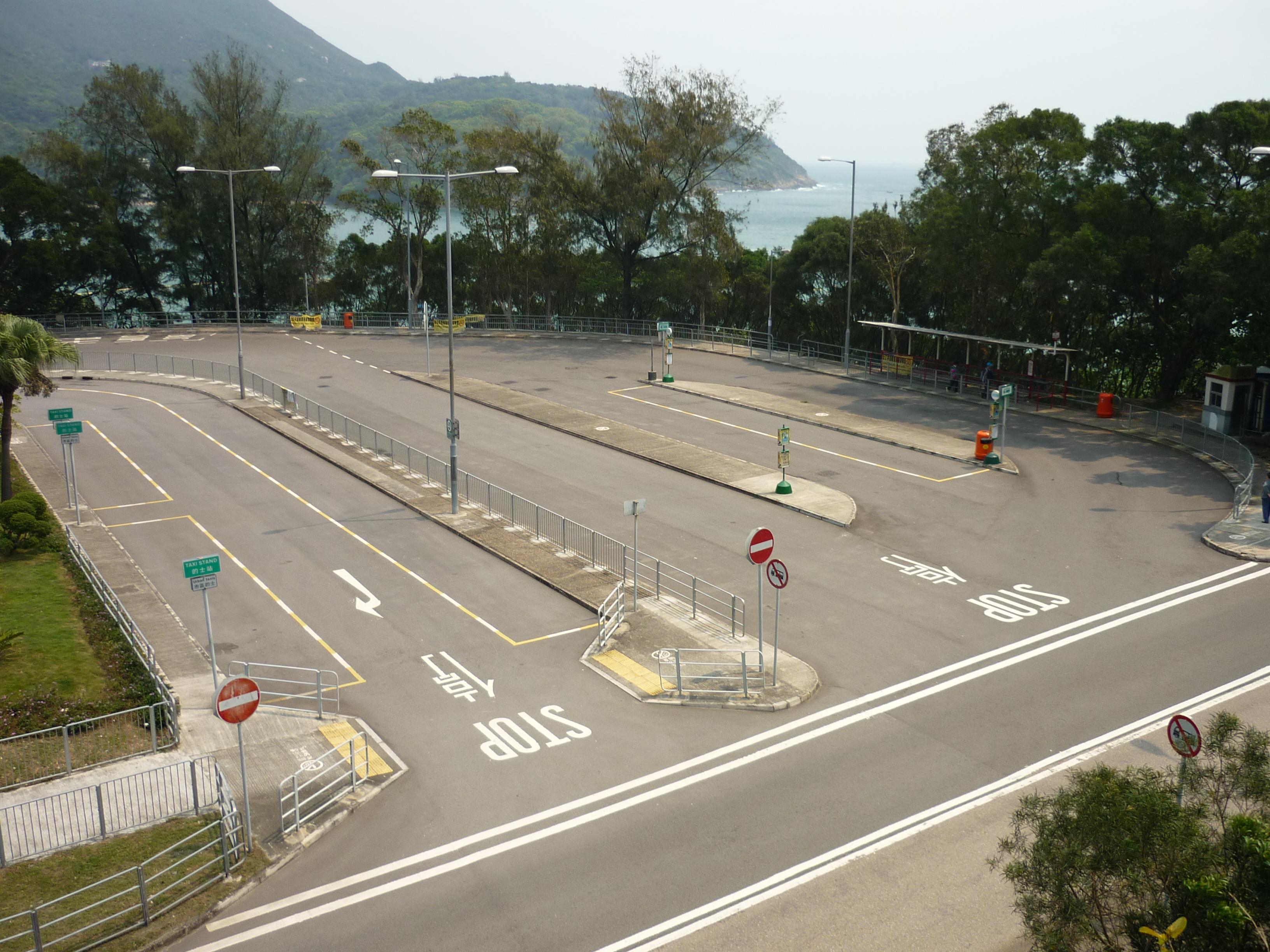 清水灣公共運輸交匯處