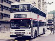 KMB HS8964 63P