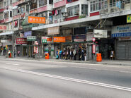 Kwongfukroad E3 1503
