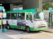 LR2178 Kowloon 29B 05-05-2020