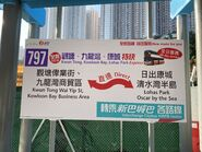 NWFB sell Route 797 banner 03-10-2020(2)
