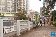 Po Heung Bridge 20160613