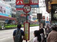Shantung Street Nathan Road N4