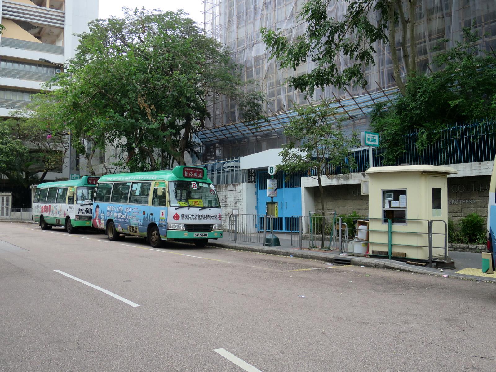 何文田 (常和街) 總站