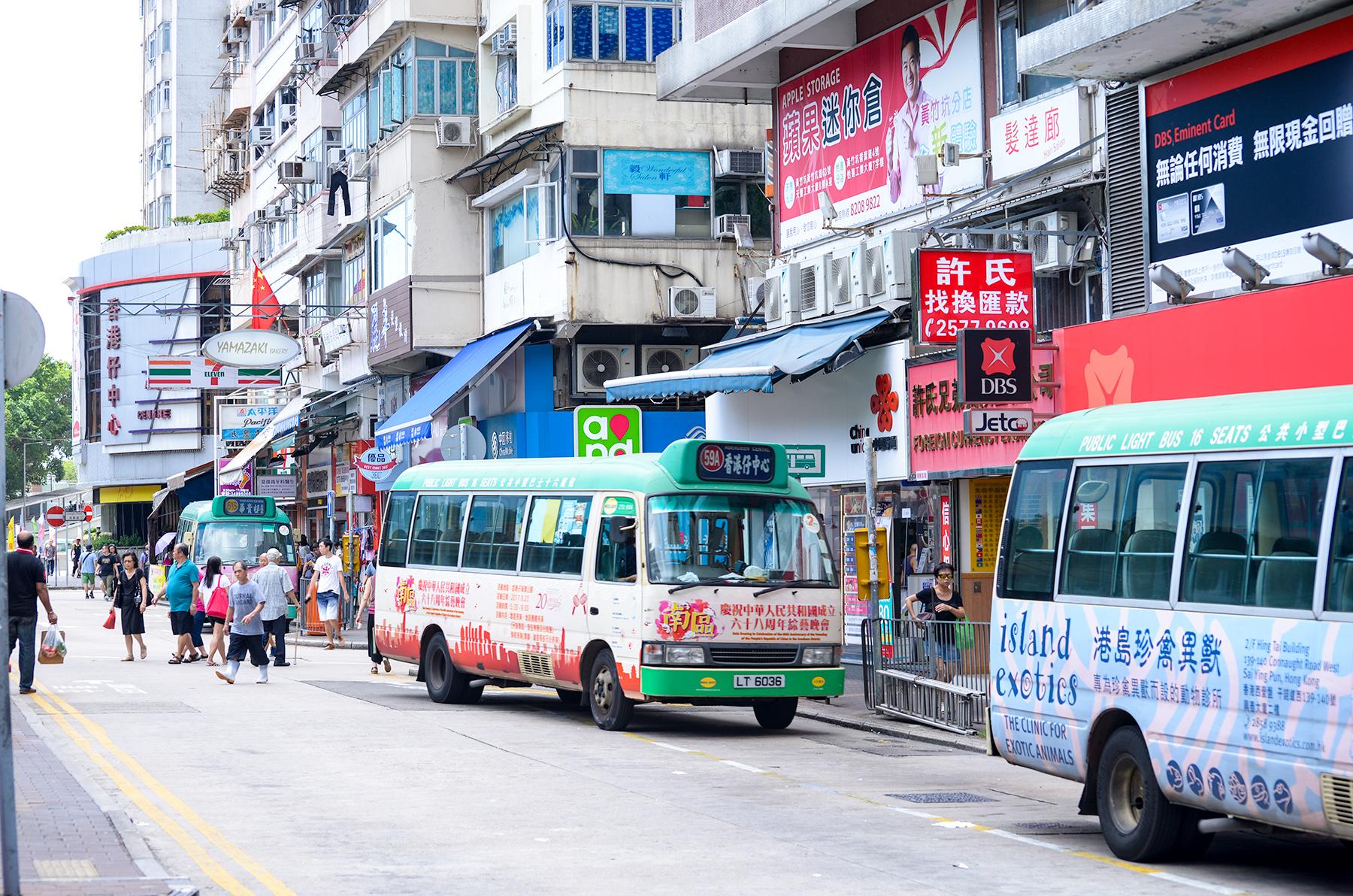 香港仔 (湖南街) 總站