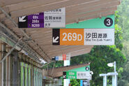 Tai Lam Tunnel Bus Interchange S Platform 3 flag 201707