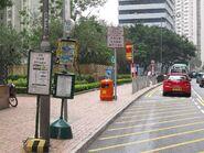 Yan King Road E 1
