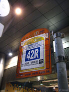 42R (2007) stop