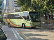 GR1700 Lung Wai Tour NR748 08-07-2021(1)
